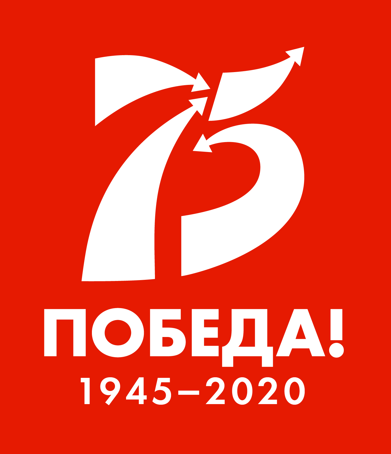http://school4syzran.minobr63.ru/?page_id=14509