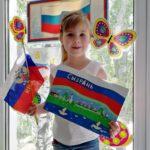 Акция «Окна России»